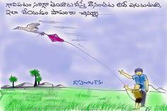 Gotelugu | kites | Telugu Fun Cartoons | Comedy Cartoons | Caricature | Art