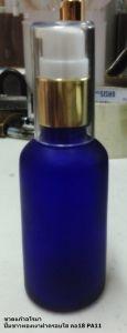 ปั้มขาวทองเงาฝาครอบใส คอ18 PA11 + ขวดแก้วอโรมา 5 10 15 30 50 100 ml