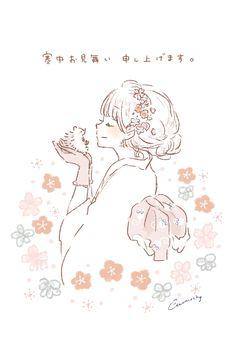 Kawaii Anime Girl, Anime Art Girl, Manga Art, Aesthetic Drawing, Aesthetic Anime, Cute Kawaii Drawings, Some Beautiful Pictures, Girls With Flowers, Anime Japan