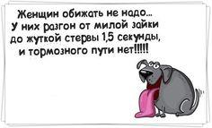 http://blog.marka-m.com.ua/humor/%D1%8E%D0%BC%D0%BE%D1%80-241/