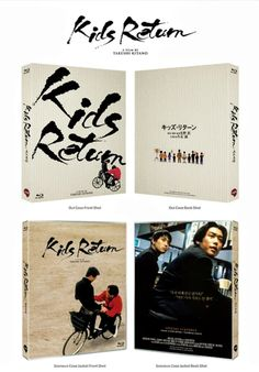 Kids Return is about two teenage boys who are complete pranksters, and not going anywhere in life since they rarely show up for their classes and usually engage in pickpocketing whatever random people they can. Boxing Classes, World Movies, Wrong Person, Great Movies, Boys Who, Korea, Kids, Young Children, Boys