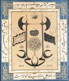 [Ottoman Empire] Calligraphy Art (Osmanlı Hat Sanatı) Calligraphy Lessons, Calligraphy Words, Persian Calligraphy, Islamic Calligraphy, Caligraphy, Islamic World, Islamic Art, Lion Design, Science Art