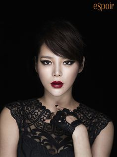 Park Shi Yeon. I've seen her in a few dramas and shes an amazing actress. soo pretty too!