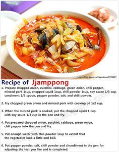 Easy Korean Food Recipes, Travel, Basic Korean Vocabulary      14-1. [면] 짬뽕 ( 집밥 백선생 )           -            Easy Korean Food Recipes, Travel, Basic Korean Vocabulary