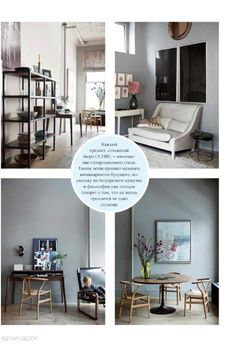 Viva Decor - Sept/Oct 2013