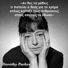Great Words, Wise Words, Wisdom Quotes, Life Quotes, Favorite Quotes, Best Quotes, Dorothy Parker, Clever Quotes, Greek Quotes