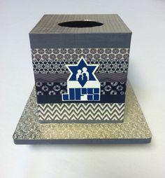 Custom Tzedakah Box