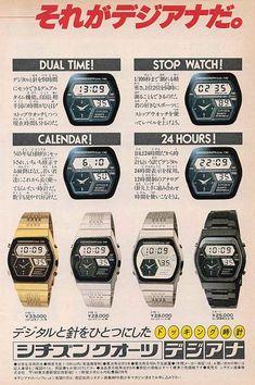 シチズン CITIZEN デジアナ 1979 Retro Watches, Vintage Watches, Cool Watches, Retro Advertising, Citizen Watch, Aesthetic Vintage, Vintage Japanese, Casio Watch, Digital Watch
