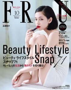 I'm so in love with Kiko.  Fresh faced, classic, and quirky.