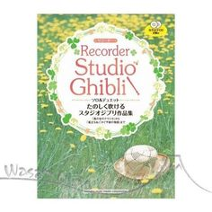 Studio-Ghibli-Collection-For-Recorder-Sheet-Music-Book-with-CD-The-Wind-Rises