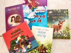מה שמעניין- תרבות, לייף סטייל, תיירות וקולינריה : סקירת ספרי ילדים חדשים ומחודשים