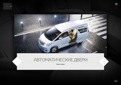 BrandStudio | Works | New Toyota Alphard
