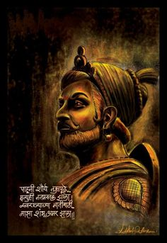 - New Pictures Pictures Images, Hd Images, Hd Photos, Bilder Download, Full Hd Wallpaper Download, Shivaji Maharaj Hd Wallpaper, Hd Wallpapers For Pc, Warriors Wallpaper, Lord Shiva Hd Wallpaper