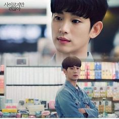 Encantador 😍 #KimSooHyun Korean Drama Tv, Drama Korea, Its Okay, Kdrama, Movies, Asian, Amazing, Korean Drama, Its Ok