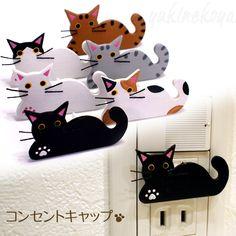 猫のコンセントキャップ【木工房amish-アーミッシュ-】日本製・ハンドメイド