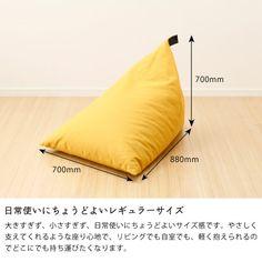 Bean Bag Seats, Bean Bag Chair, Baby Pillows, Throw Pillows, Crochet Home Decor, Baby Nest, Baby Store, Wood Toys, Dream Bedroom