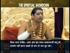 સંત શ્રી આશારામજી બાપુના સમર્થનમાં - સ્વામી નિત્યાનંદજી