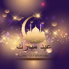 Wish Everyone Eid Mubarak on the occasion of Eid al-Fitr. Share greetings of Eid Mubarak today. Checkout these latest Eid MUbarak Wishes & Images. Eid Mubarak Wishes Images, Happy Eid Mubarak Wishes, Ramadan Wishes, Ramadan Greetings, Eid Mubarak Greetings, Eid Mubarak Quotes, Eid Mubark, Eid Al Adha, Eid Wallpaper