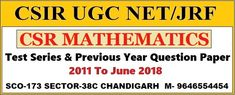 Math Coach, Previous Year Question Paper, Chandigarh, Maths, Mathematics, Entrance, Coaching, Students, This Or That Questions
