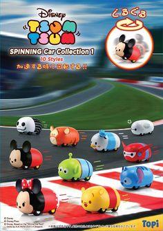 Tsum Tsum spinning cars