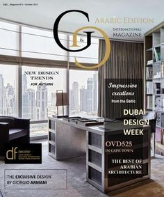 NAUU Design - to discover the world 😉 read the whole article in G&G_Magazine Arabic Edition 😉
