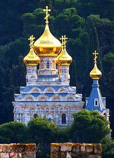 Jerusalem, Church of St. Mary Magdalene