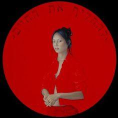 Salustiano Garcia Cruz - Contemporary Artist - Spain - Red & Black (Tamara en Milán)