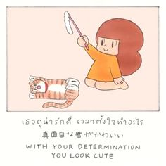 for my self-motivation.  #mamuang #マムアン #มะม่วง #wisut www.instagram.com/wisut