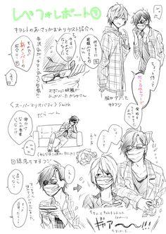 【TOP4+フジ】『レベフォ』待ってフジ…それはやばい…ええ声+近づく+レトさん受けはもう…いや、フジお前殺しに来てるだろ(確信) Bullet Journal, Japan, Manga, Manga Anime, Manga Comics, Japanese, Manga Art