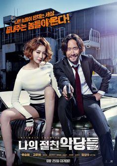 나의 절친 악당들  | Korean #Movie | Starmobile sells unlocked refurbished and second hand #smartphones. Shipping worldwide.  Check our website! www.starmobilekorea.com