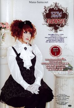 "Moi-même-Moitié and Mana appreciation thread - ""/cgl/ - Cosplay & EGL"" is imageboard for the discussion of cosplay, elegant gothic lolita (EGL), and anime conventions. Mirror Tattoos, Anime Conventions, Gackt, Gyaru, Yukata, Visual Kei, Japanese Fashion, Lolita Fashion, Gothic Lolita"