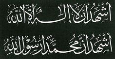 أشهد أن لا إله إلا الله و أشهد أن محمدا رسول الله . مسلم و أفتخر .