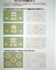 Album sous forme d& Types Of Embroidery, Learn Embroidery, Embroidery Patterns, Modern Embroidery, Hardanger Embroidery, Cross Stitch Embroidery, Needlepoint Stitches, Needlework, Drawn Thread