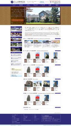 グーレス不動産様の賃貸物件紹介サイトをリニューアル。