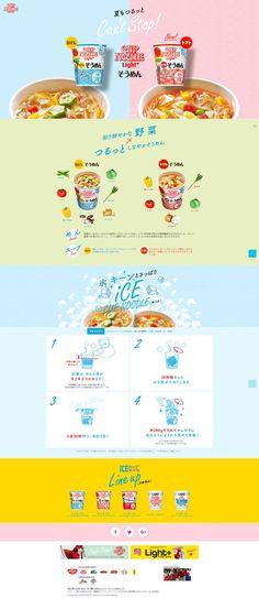 Website Layout, Web Layout, Ad Design, Layout Design, Food Promotion, Promotional Design, Ui Web, Japanese Design, Web Banner