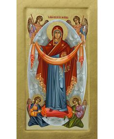 Religious Art, Cathedrals, Greece, Russia, Religion, Princess Zelda, Icons, God, Fictional Characters