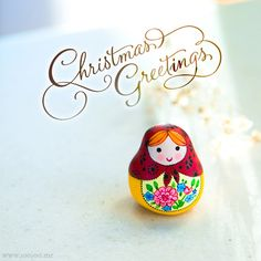 Merry Christmas by {JooJoo}, via Flickr