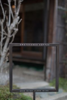 Omotesando Koffee (表参道コーヒー)                                                                                                                                                                                 もっと見る