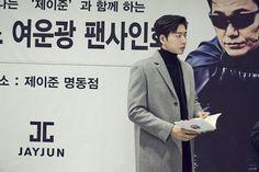 박해진, 제이준과 재계약…2년 연속 모델로 발탁 - KNS뉴스통신