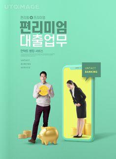 Portfolio Website Design, Banking Services, News Website, Trendy Colors, Editorial Design, Fitness Diet, Mobile App, Web Design, Banner