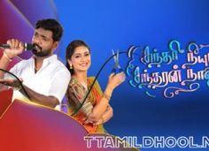 Sundari Neeyum Sundaran Naanum 15-12-2020 Vijay TV Serial Vijay Tv Serial, Star Network, Tv Shows, Channel, Movie Posters, Film Poster, Billboard, Film Posters, Tv Series