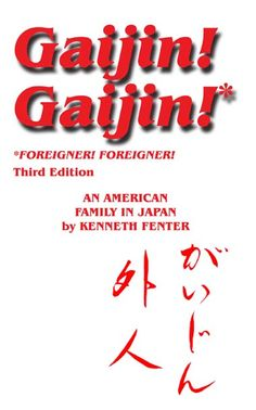"""Gaijin! Gaijin! third edition. Re-released in January of 2011 in print and e-book. This non-fiction book is the first of a three part series titled """"An American Family in Japan by Kenneth Fenter"""". Since its release in e-book edition it has become the best selling of Fenter's books. The second book in the series """"MoIchido"""" is due for re-release in 2012.  Gaijin! Gaijin! chronicles the first year of a two year stay the Fenter Family spent in Isahaya, Japan a small town in Kyushu from 1978 to…"""