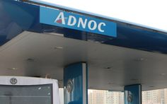 Adnoc denies warning against topping car tank .. http://www.emirates247.com/business/energy/adnoc-denies-warning-against-topping-car-tank-2015-05-24-1.591666