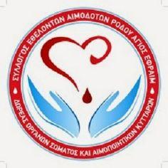 ΡΟΔΟΣυλλέκτης: Ο Σύλλογος Αιμοδοτών Ρόδου και Σταθμός Αιμοδοσίας ...