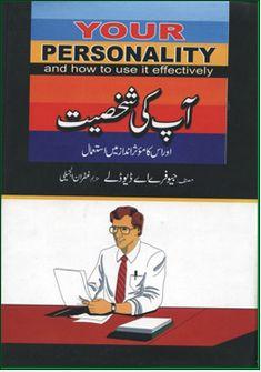 rich dad poor dad in urdu pdf