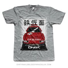 Tekkamen   Iron Face  Dirtynailsbloodyknuckles.com  Link in profile  #nissan #gtr #r30 #dr30 #rsturbo #nissanskyline #nissangtr #rb26 #rb26dett #jdmlegends #jdm #godzilla #nissangtr #skylinegtr #r33 #r34 #r34gtr #nsimo #nismogtr #nismoshirt #carart #carshirt #automotiveart #automotiveapparel #carshirt #shakotan #illest #fatlace #stancenation