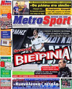 Αθλητικό Πρωτοσέλιδο 18-1-2013 Metrosport
