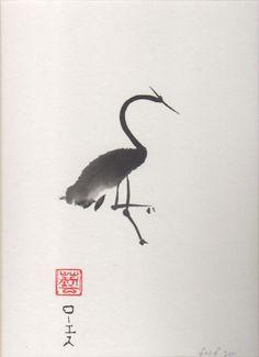 bird sumi