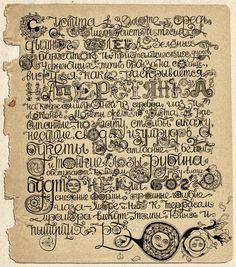 Calligraphy Sveta Dorosheva on Behance