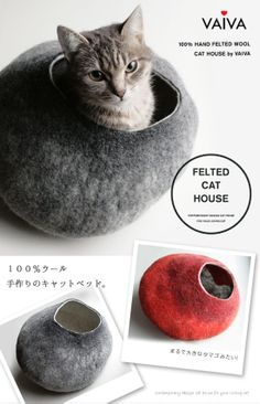 super cute cat house for winter 100%ウール素材の猫用ベッド